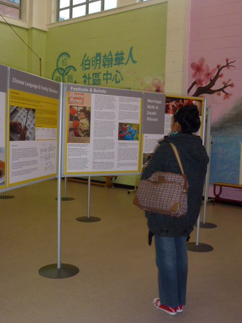 Community exhibition1