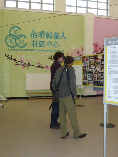 Community exhibition3